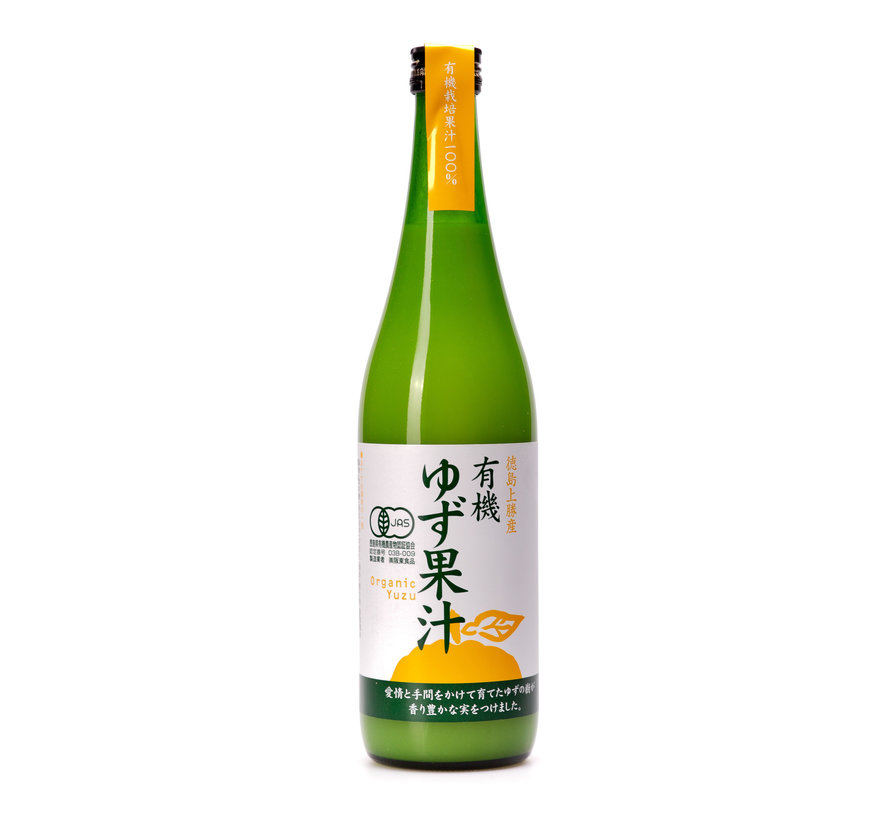 Organic Yuzu Juice