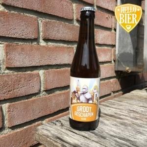 Groot Geschapen  Herkomst: Barneveld, Nederland  Mistig blond bier met de kleur van honing. Zowel in de geur als smaak herken je koriander. De toegevoegde sinaasappelschil geeft het bier een subtiele fruitige tint. Groot Geschapen is afkomstig van brouwerij het Platte Harnas. Verwezen naar een figuur uit het verleden. Hij verloor een weddenschap in de  kroeg en moest een rondje over de rand van de kerktoren lopen. Maar omdat hij groot geschapen was verloor hij zijn evenwicht en viel ter pletter op de grond. Brouwerij het Platte Harnas wordt gerund door vier mannen die zichzelf op de site beschrijven met de woorden: ambitieus, eigenwijs, bierliefhebbers en echte mannen. Ze brouwen bieren vol van smaak en zonder poespas.  Alcoholpercentage: 7%
