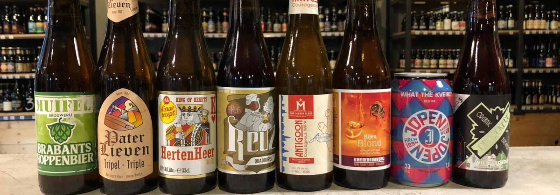 Speciaalbier – bierpakket maart 2021