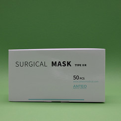 IIR surgical masks - 50 PCS