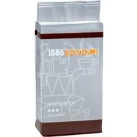 MACUMBA GROUND COFFEE 250gx4 Packets