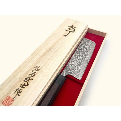 Takeshi Saji Saji R2 Steel Suminagashi Kuroichi Rosewood Nakiri 170mm