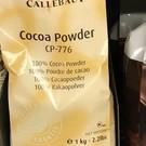 Cacao BARRY since 1842 Kakaopulver 1 Kg