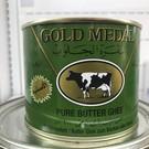 Royal VIV Buisman Gold Medal - Ghee, clarified butter