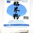 Oriental Food Company Rijstbloem