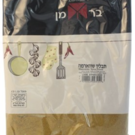 Bar-man coffee and spices Za'atar-Sesame Mix