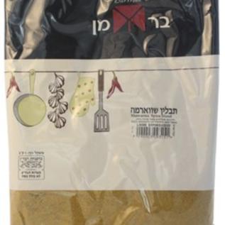 Bar-man coffee and spices Za'atar-Sesam-Mix