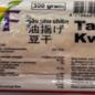 NVF Tau Kwa