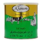 Khanum Khanum - Ghee, Clarified Butter - Gold Medal