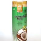 Golden Turtle Brand Coconut Milk / Coconut Milk