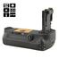 Jupio Batterygrip voor Canon EOS 5D MKIII/ 5Ds/ 5Ds R