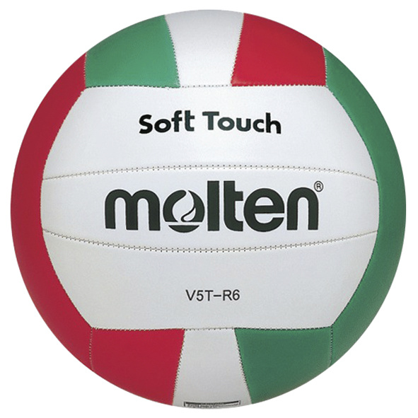 Molten V5T-R6 Volleyball-1