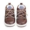 Boots - veters - bruin