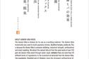 Cul de Sac Cul de Sac - Hiba Wood Reed Diffuser, 35ml with hiba powder