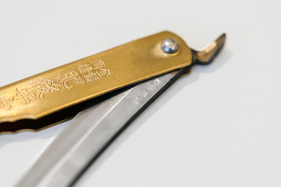 Banshu Hamono Banshu Hamono - Japanese Folding Knife, Brass / Blue Steel