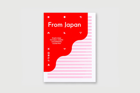 From Japan  - Graphic design from Japan, compiled and published by Counter-Print