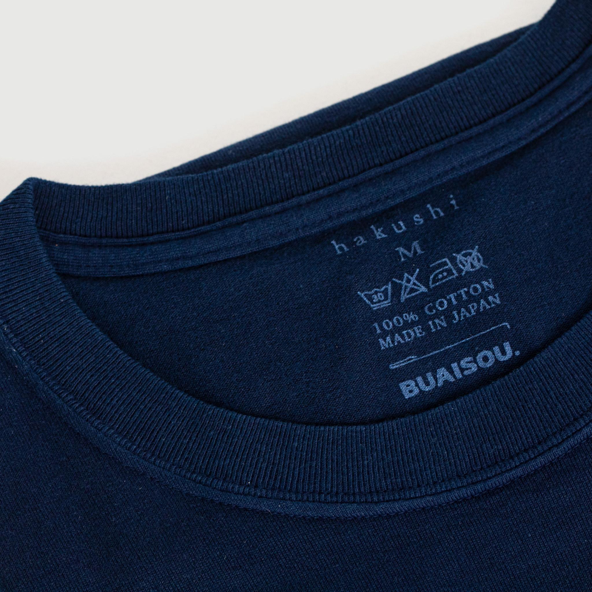 buaisou Buaisou Indigo Dyed T-shirt