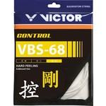Victor Victor VBS-68 set