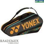 Yonex Yonex BA42126EX