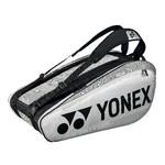 Yonex Yonex tas BA92029EX Grijs