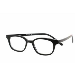 Arnold Booden bril 110 kleur 6 mat