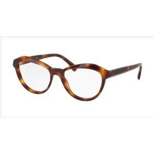 Chanel lunettes chanel 3354 couleur 1295