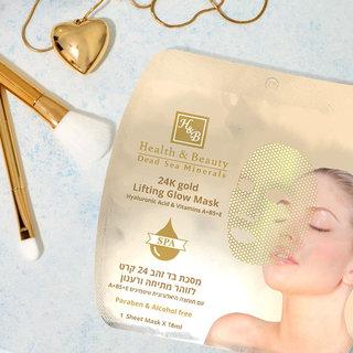 Máscara de tela de oro de 24 quilates para estiramiento, esplendor y tonificación de la piel