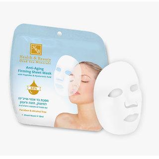Mascarilla facial reafirmante antiedad