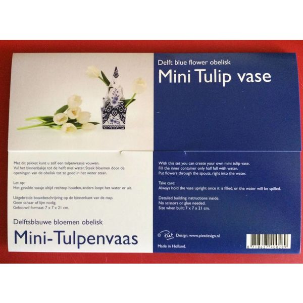 Mini vouw tulpenvaas