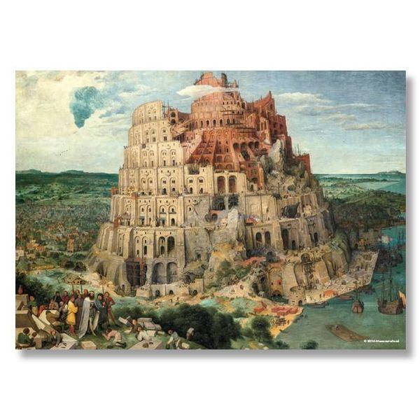 Poster La tour de Babel de Bruegel