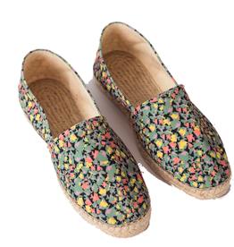 Skunkfunk SKFK, Udan Women Sandals, 37