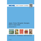 Michel Michel catalog  Overseas Territories part UK. 9.2 Japan, Korea