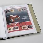 Davo Davo the luxe supplement, Belgium-Italy, year 2003
