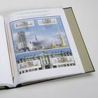 Davo Davo the luxe supplement, Belgium Russia, year 2003