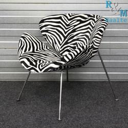 Artifort Slice Design Fauteuil - Nieuwe stof (Zebraprint)