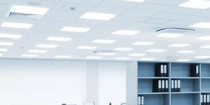 Iluminación de oficinas LED - Todo lo que necesitas saber