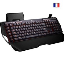 G.Skill Ripjaws KM780MX Red LED Mechanisch Gaming Toetsenbord  Brown Switch, Azerty FR