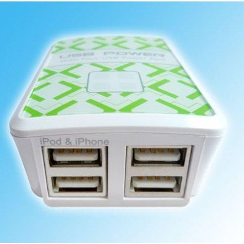 Avrena Wandoplader met 4 USB poorten 2.1A en 1A - voor Smartphone en Tablet - Wit