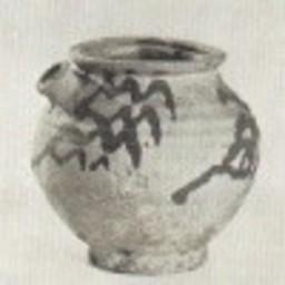 9. bis 10. Jahrhundert Krug Gießen