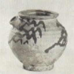 9th-10th century pouring jug