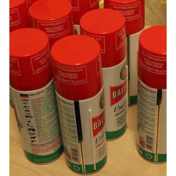 Ballistol Ballistol anti-rustspray 200 ml (EU&UK only)