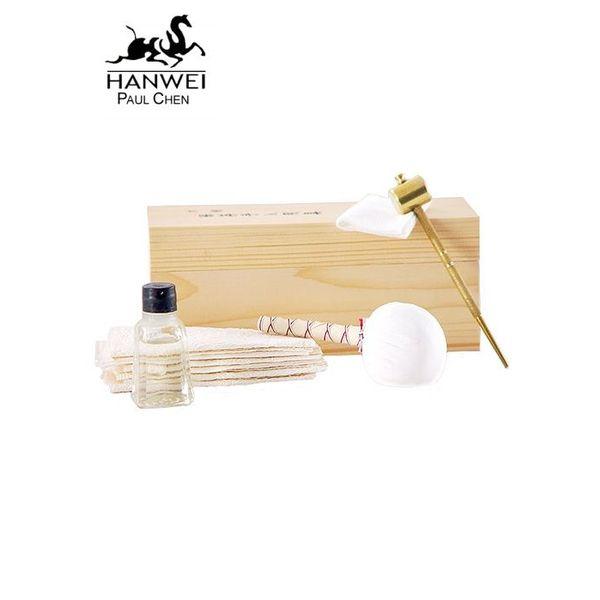 CAS Hanwei Japanese Sword Maintenance Kit, Hanwei