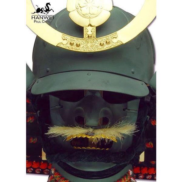CAS Hanwei Oda Nobunaga Kabuto Helmet