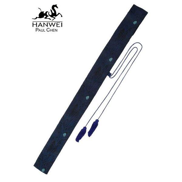 CAS Hanwei Japanese Sword Bag - Peacock