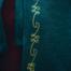 Leonardo Carbone Lana capa Ceridwen, verde