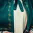 Leonardo Carbone Uld chaperon Runa, grøn