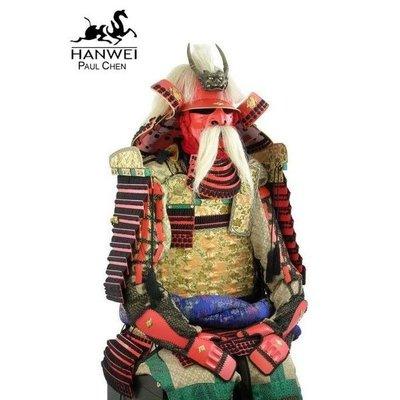 Samurajrustning & kläder