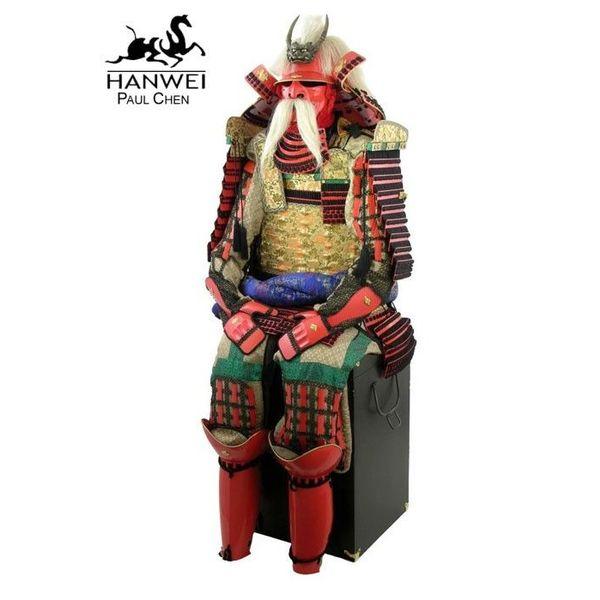CAS Hanwei Samurai armor of Takeda Shingen