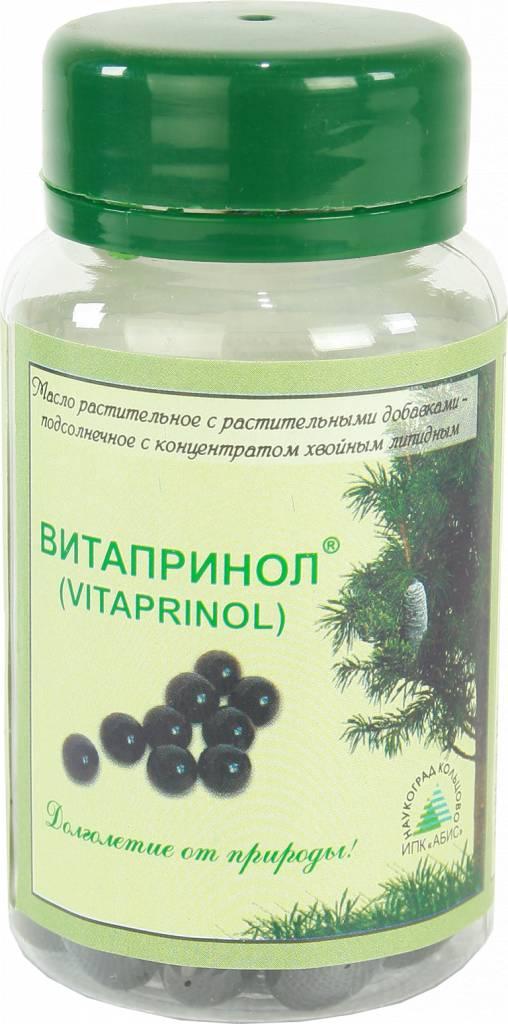 Vitaprinol Kapseln