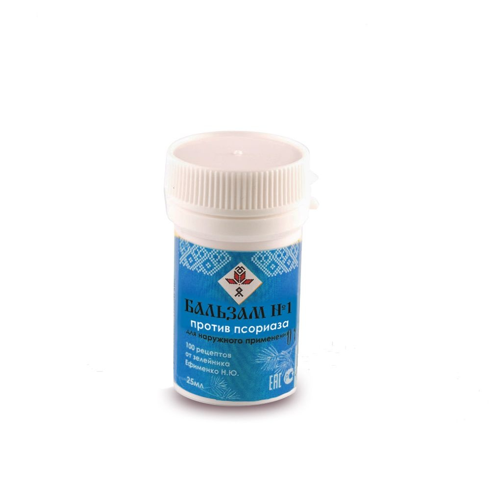 Бальзам живично-солидольный от псориаза